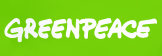 Werkstudent:in ICT-Support - Greenpeace e.V.